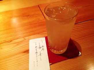 ももとさくらんぼ酒.JPG