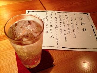山崎ハイボール.JPG